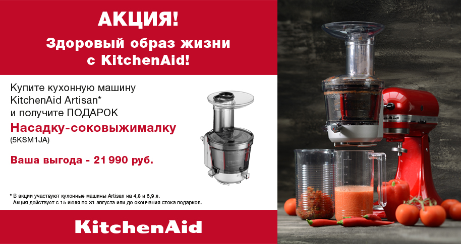 http://blog.studioloft.ru/?page_id=6636